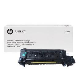 Fusor Original HP E62555 MFP RM2-1257