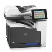 Impresora HP Color M775 MFP