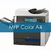 Impresora HP Multifunción Color A4