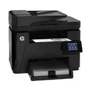 Impresora HP Pro M225 MFP
