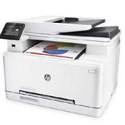 Impresora HP Color Pro M277 MFP