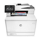 Impresora HP Color M377 MFP