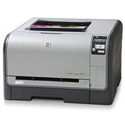 Impresora HP Color CP1515
