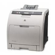 Impresora HP Color 2700